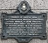 Church of Santa Ana (Manila) historical marker.jpg