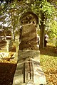 Cimetière Saint-Pierre de Coutances (6).jpg