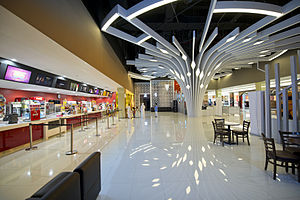 Dalma Mall - Cine Royal interior, level 2, Dalma Mall