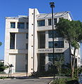 Civil and Enviornmental Engineering Faculty Technion.jpg