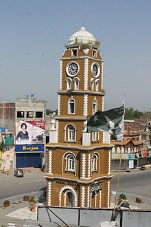 Clock Tower, Sialkot 08.jpg