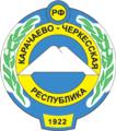 Coat of Arms of Karachay-Cherkessia.png