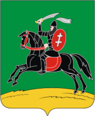 Nevel (town) - Image: Coat of Arms of Nevel (Pskov oblast)