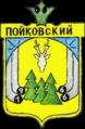 Coat of Arms of Poykovsky (Khanty-Mansyisky AO).png