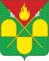 Coat of arms of Peschani (Tbilískaya, Krasnodar).png