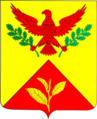 Coat of arms of Shaumian (Krasnodar).png
