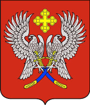 Surovikino - Image: Coat of arms of Surovikino without a crown (2008)