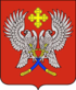 Coat of arms of Surovikino without a crown (2008).png