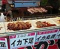 CodazziIkanoMaruyaki1.jpg