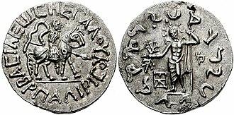Spalirisos - Image: Coin of Spalirises