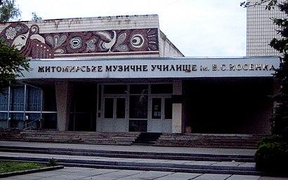 Як дістатися до Житомирське Музичне Училище Ім. В. С. Косенка громадським транспортом - про місце
