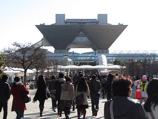 Comiket 83 - Tokyo Big Sight