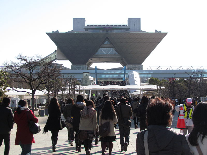File:Comiket 83 - Tokyo Big Sight.JPG