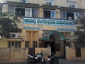 Ongole - Community Hall