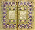 Copied by Mehmed Şevki Efendi - Qur'an - Google Art Project.jpg