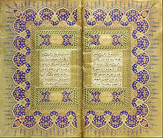 Mehmed Şevkî Efendi