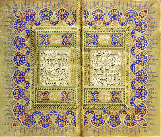 ملفcopied By Mehmed şevki Efendi Quran Google Art