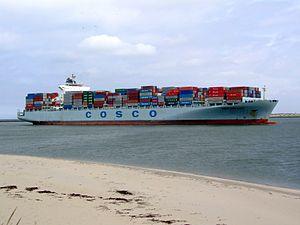 Cosco Long Beach IMO 9285677 approaching Port of Rotterdam, Holland 14-Jul-2007.jpg