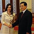 Cristina Fernandez y Hu Jintao 2.jpg