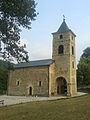 Crkva Svetog Nikole u Brusnici 20130821 165651.jpg