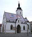 Crkva sv. Marka Zagreb 2009.jpg