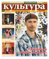 Culture and life, 45-48-2015.pdf
