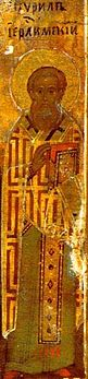 Cyril of Jerusalem.jpg