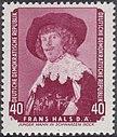 DDR 1959 Michel 697 Hals.JPG