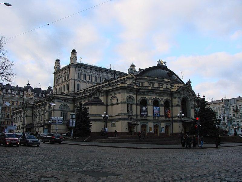 File:DSC06256-Оперний театр,Володимирська,50.JPG