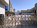 Daegu Daemyeong Elementary School 2 20200302.jpg