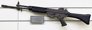 Daewoo K2 rifle 1.jpg