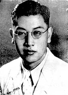 Dai Wangshu Chinese poet