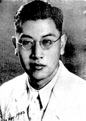 Dai Wangshu - Dai Wangshu