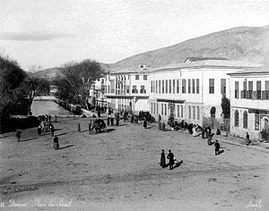 Marjeh Square - The Post Office building in Marjeh Square in 1890