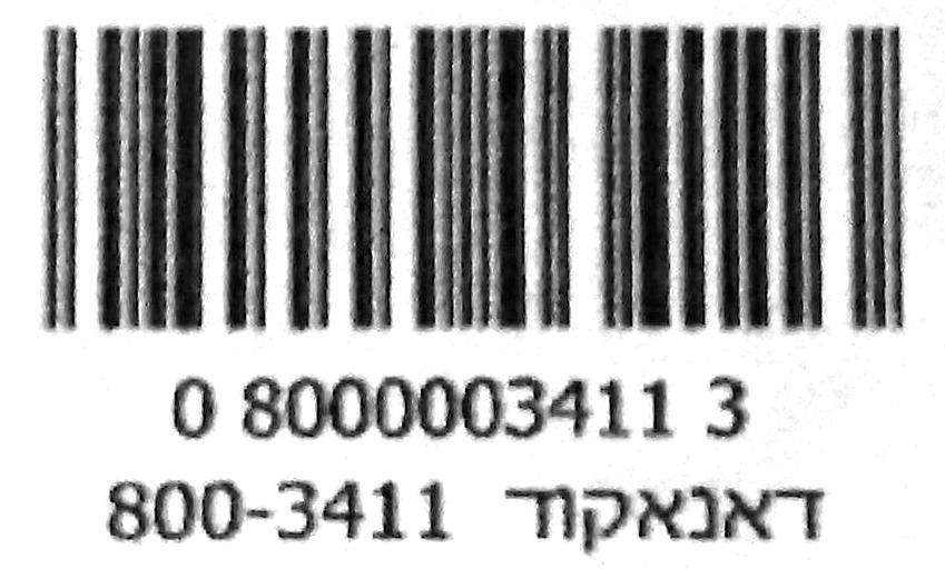 Danacode example.tiff