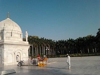 Burhanpur - Image: Dargah e Hakimi garden, Burhanpur