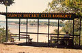 Darwin's Myilly Point Rotary Club Lookout.jpg