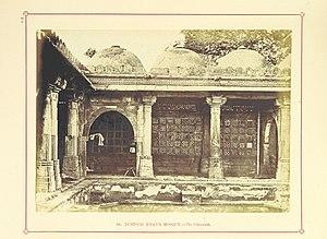 Dastur Khan's Mosque - The colonnade