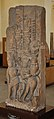 Decorative Door Pillar Showing Ganga on Crocodile - Mediaeval Period - Bharna Khurd - ACCN 16-1205 - Government Museum - Mathura 2013-02-23 5212.JPG