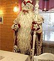 Ded Moroz.jpg
