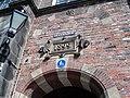 Den Haag - panoramio (260).jpg