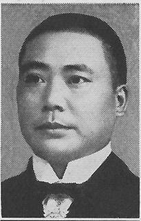Deng Xihou Chinese politician