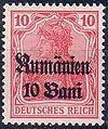 Deutsches Reich - Rumänien(3).jpg