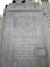 Dewey Monument - Wikipedia