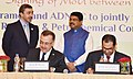 Dharmendra Pradhan and the UAE Minister of Foreign Affairs & International Cooperation (1).JPG
