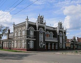 Dimitrovgrad, Russia - Image: Dimitrovgrad International 64d