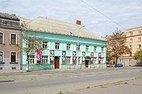 Divadlo Petra Bezruce Ostrava 2009.JPG