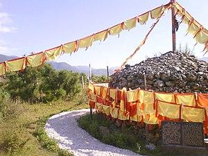 Ovoo - A Dongba aobao in Lijiang, Yunnan, China.