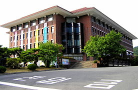 Dongguk University Library