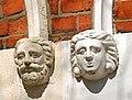 Doorway heads, Belfast (1) - geograph.org.uk - 1250408.jpg